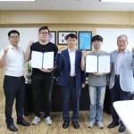 한국폴리텍대학 제주캠퍼스, 재학생 장학금 전달