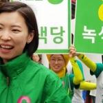 녹색당 고은영 '의미있는 3.5%'...당당함이 아름답다