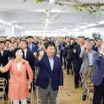 """원희룡 캠프 해단식...""""제주가 커지는 꿈, 도민과 함께"""""""