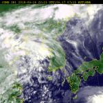 [오늘 날씨] 구름 많다가 점차 맑음...6호 태풍 경로는?