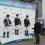 한라중, 춘계전국학생승마대회에서 다수 메달 획득