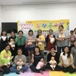 구좌읍이주여성가족지원센터, 다문화 가정 임산부 교실 운영