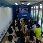 해양환경공단 제주지사, 초등학생 '찾아가는 해양환경이동교실' 운영