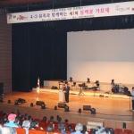 제주4.3유족과 함께하는 제1회 동백꽃 가요제 개최