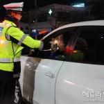 법원, 6번째 음주운전 적발 40대 실형