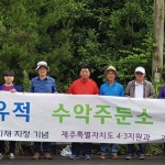 첫 제주4.3 국가문화재 '수악주둔소' 환경정비 추진