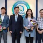 제주CBS 4.3 70주년 특별기획, 방심위 '이달의 좋은 프로그램상' 수상