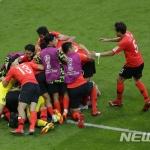 기적' 일궈낸 태극전사들, 디펜딩챔피언 독일에 2-0 승