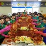 제주시새마을부녀회 어려운 이웃 제철김치 나눔 행사