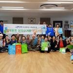 제주사회적경제네트워크, 삼다수와 분리수거 실천 캠페인