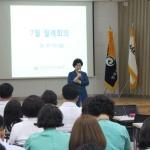 건강관리협회 제주지부, '사업실적 평가회 및 월례회의' 개최