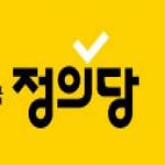 """정의당 원구성 '발끈'...""""고은실 의원 상임위, 왜 일방적 변경?"""""""