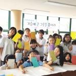 """""""내 책 나왔어요"""" 애월중 자유학년제 '출판 프로젝트' 결실"""