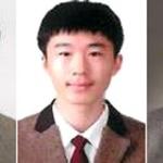 제주사대부설고 김익규-남효빈-홍수경, 전국지리올림피아드 입상 '쾌거'