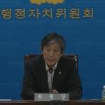 강성균 의원 '갑질' 논란...공무원에 공개적 '엄포'