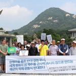 """'국제관함식' 반발 확산...""""청와대, 제주개최 취소하라"""""""