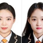 제주여상 고유리‧김미영, 한국은행‧삼성화재 합격 '경사'