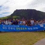 제주관광협회 등반동호회, 광치기해변-아쿠아플라넷 탐방