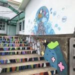 평대초, 안전한 학교가는 길 벽화 그리기 완료
