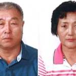 8월 이달의 새농민상에 김녕농협 고규홍·이정순 부부 선정