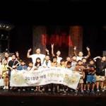 광양초, '토닥토닥 상담실' 여름 희망나눔 학교 운영