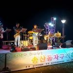 제5회 서귀포 송산동 자구리축제 17일 개최