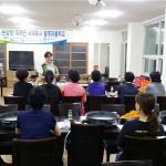 월평마을 도시재생현장센터, 제1기 월평마을학교 운영