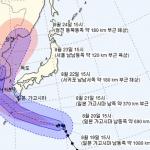 북상하는 제19호 태풍 '솔릭', 현재위치와 예상이동경로는?