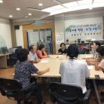 봉개동지역사회보장협의체,  '찾아가는 복지서비스'강화위한 회의 개최