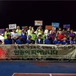 제주시, 여성폭력 예방 민관합동 캠페인 전개