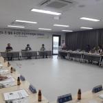 표선면주민자치위원회, 8월중 정례회의 개최