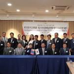 제주, 몽골 아시아문화예술관광협회와 관광교류 협약 체결