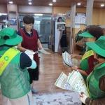 구좌읍, 새마을부녀회 일회용품 사용안하기 캠페인 전개