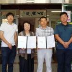 한국석유관리원, 제주 사회복지법인과 연료유 지원 업무협약