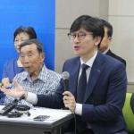 """임재성 변호사 """"4.3수형인 재심, 연내 무죄 판결 이뤄지길"""""""