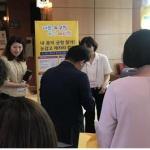 제주보건간호사회, 보건교육경연대회 금상 수상