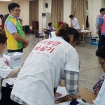 공무원연금공단-서귀포의료원, 재가장애인에 의료봉사 활동