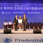 서귀포여중 강민서 양, 전국 중고생자원봉사대회 '교육부장관상'