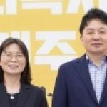 존셈봉사회 강은숙 회장, 보건복지부 장관 표창 수상