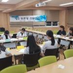 서귀포여고, 소년법 폐지 '양지토론왕' 선발대회