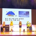 삼화초, 전국 과학송 경연대회 동상 수상