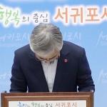 양윤경 시장 '사내이사' 겸직 파문...인사검증 '구멍'