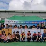 자유총연맹용담2동위원회 사랑의 김장 김치 전달