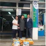 용담2동 삼나무쌀상회-청담사우나, 추석맞이 이웃돕기 온정