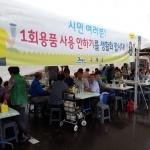 구좌읍, 새마을부녀회 제11회 해녀축제 향토음식점 운영