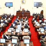 행정사무조사권 발동 '불발'...'민주당'에 가로막혔다