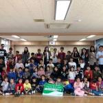 시흥초, 도깨비장터 수익금 소외아동 지원성금으로 기탁