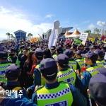 국제관함식 강행 거센 반발...경찰과 대치, 충돌 우려