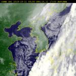 [내일 날씨] 구름 많다가 점차 맑음...아침.저녁 '쌀쌀'