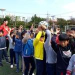 동화초, 제주FC와 함께 하는 축구교실 운영